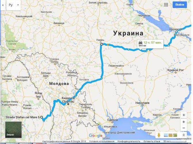 Маршрут Харьков - Румыния